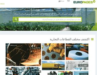 Main page screenshot of europages.ma