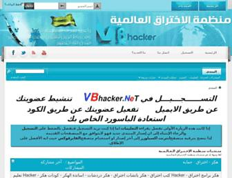 Main page screenshot of vbhacker.net