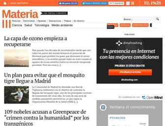 esmateria.com screenshot