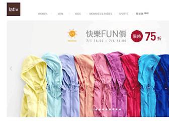 Main page screenshot of lativ.com.tw