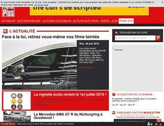 Main page screenshot of autoplus.fr