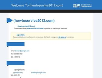Thumbshot of Howtosurvive2012.com