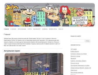 Main page screenshot of mult.ru