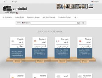 Thumbshot of Arabdict.com