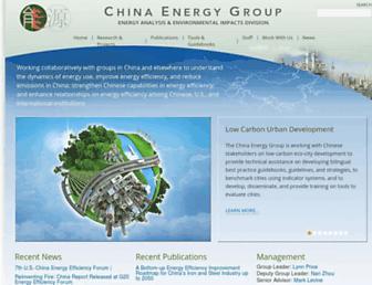 china.lbl.gov screenshot