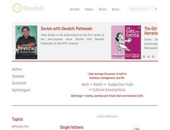 devdutt.com screenshot