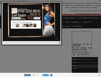 lost-empire.pblogs.gr screenshot