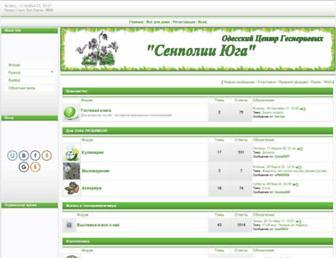Main page screenshot of senpolii-odessa.ucoz.ua