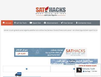 F807d59d781b63607799762ceb760689199e9142.jpg?uri=sathacks
