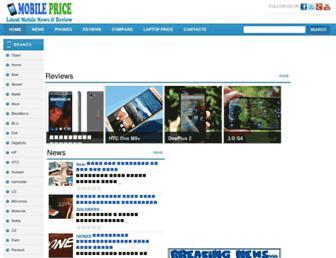 F809c3f8b09b1e88ca106740ad9971627a418958.jpg?uri=mobileprice.com