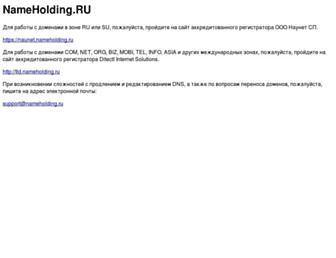 F80b1df6358fae5a42da1dc3eb1433718154051d.jpg?uri=nameholding