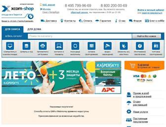 F811962d6b099a6c8df475eb0f6a001da038648d.jpg?uri=xcom-shop