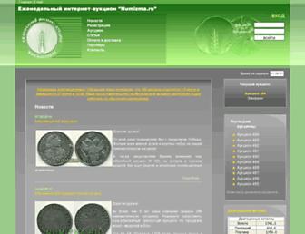 F816ae6513249691ae0804745174218ea3aaa3ac.jpg?uri=numizma