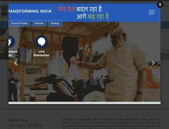 skilldevelopment.gov.in screenshot