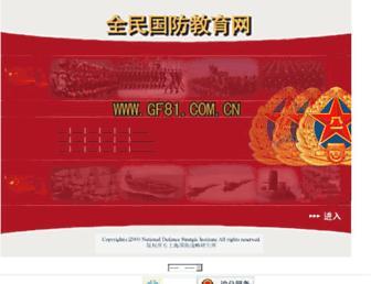 F828597364e245f8aca4d4838a3544d8ef7d8020.jpg?uri=gf81.com