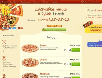 F82b01b827b8a6e1de3af6a25d3eb332d16ad868.jpg?uri=ghpizza