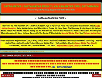sattamatkaresult.net screenshot