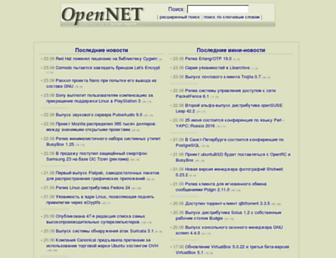 F84897fe30adfb8ca7b477b9e8f500142e0aa30b.jpg?uri=opennet