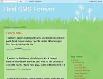 smsplanets.blogspot.com screenshot