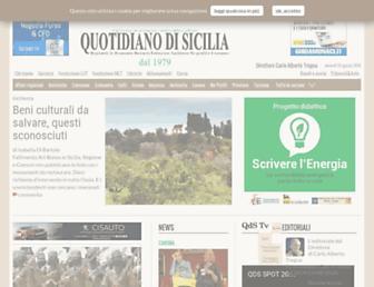Main page screenshot of qds.it