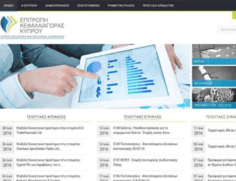 cysec.gov.cy screenshot