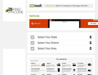 findpincode.in screenshot