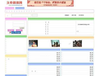 F89924ac4689ccc799012e7a588d70115c414134.jpg?uri=duwenzhang