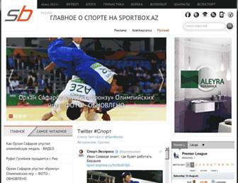 F8b0c0733738870fddcaf6fba3afb9979d4ec810.jpg?uri=sportbox