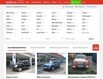 Main page screenshot of info.auto.ru