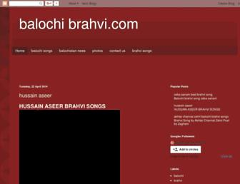balochbrahvi.blogspot.com screenshot