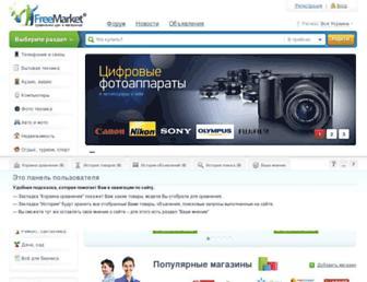 F8cf76bec0e83d02eb83cc5d238c4c070c1bbb64.jpg?uri=freemarket.kiev