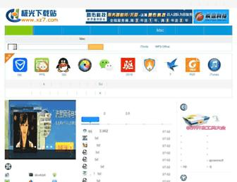 Main page screenshot of cngr.cn