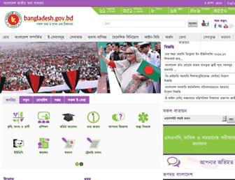 F90dbfc6476842559c6723bfcfa89de588f9fb6c.jpg?uri=bangladesh.gov