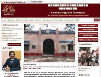 kvperambalur.org screenshot