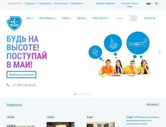 mai.ru screenshot