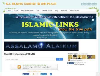 islamiclinks.weebly.com screenshot