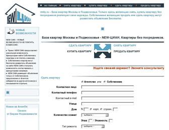 Main page screenshot of rm4y.ru