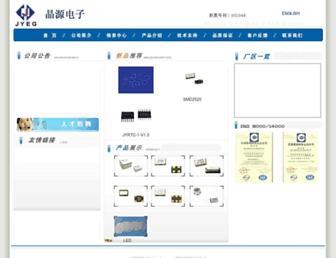 jingyuan.com screenshot