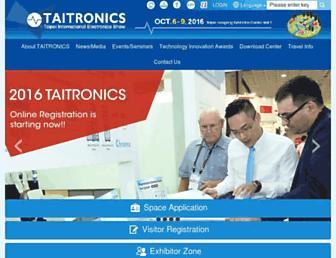Screenshot for taitronics.tw