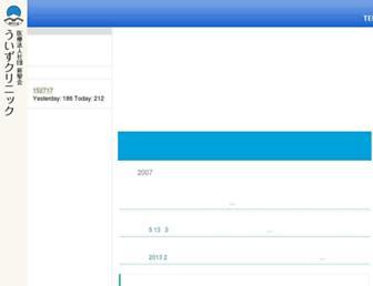 Thumbshot of Wiz-clinic.com