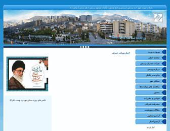 Thumbshot of Pardis-ntoir.gov.ir