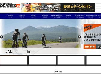 Thumbshot of Cyclesports.jp