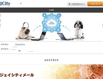 Thumbshot of Jcity.co.jp