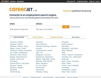 careerjet.hk screenshot