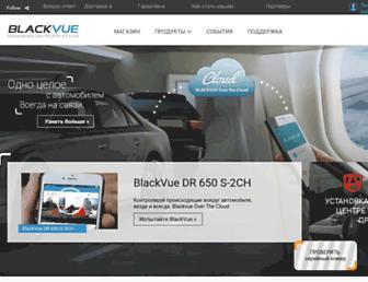 Thumbshot of Blackvue.ru