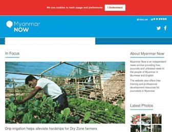 myanmar-now.org screenshot