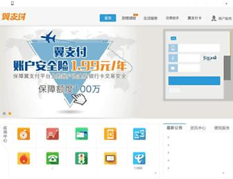 Thumbshot of Bestpay.com.cn