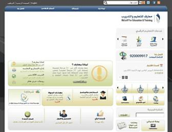 maarif.com.sa screenshot