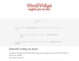 hindividya.com screenshot