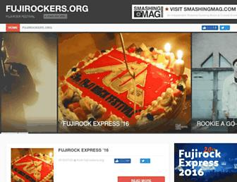 Main page screenshot of fujirockers.org